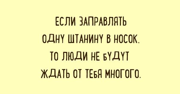 otkrytki-kotorye-raskryvayut-pravdu-zhizni-5
