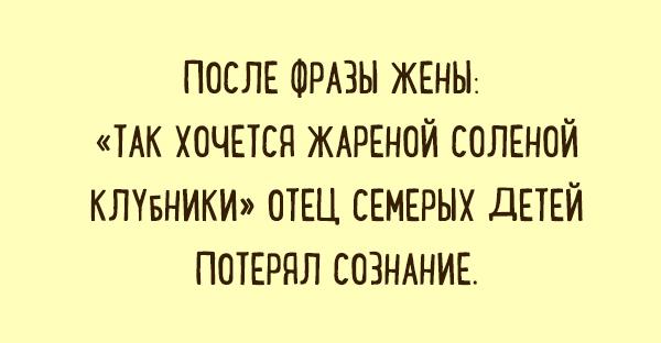 otkrytki-kotorye-raskryvayut-pravdu-zhizni-6
