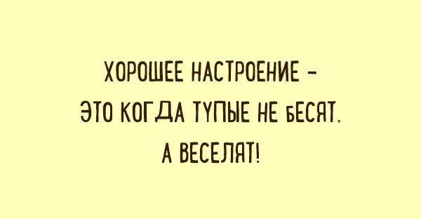 otkrytki-kotorye-raskryvayut-pravdu-zhizni-7