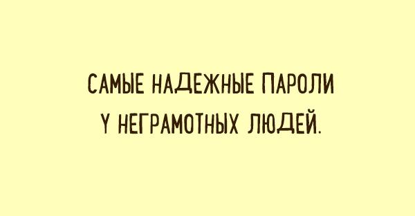 otkrytki-kotorye-raskryvayut-pravdu-zhizni-8