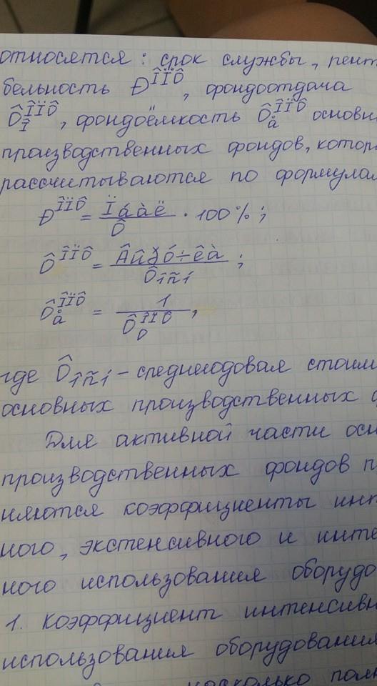 u-studentki-pguas-sletela-kodirovka-pri-spisivanii-referata
