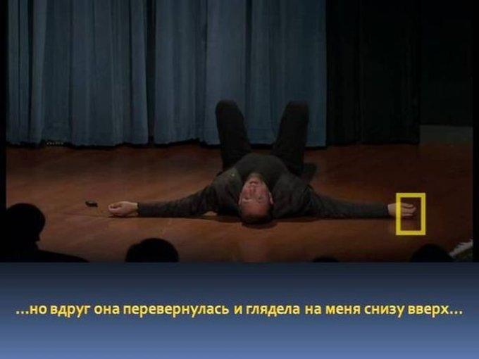 zahvatyvayshaya-istiriya-odnogo-snimka-dikoy-prirody-13