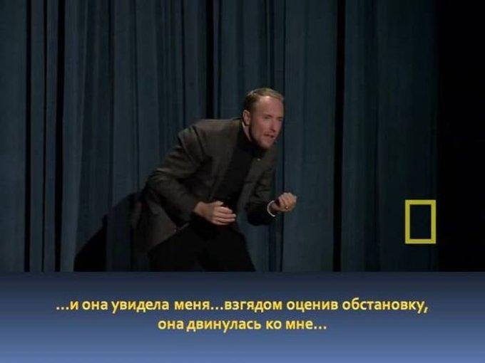 zahvatyvayshaya-istiriya-odnogo-snimka-dikoy-prirody-3