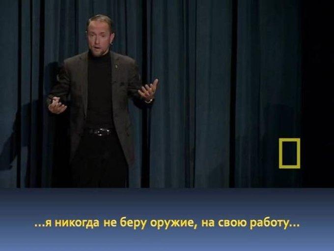 zahvatyvayshaya-istiriya-odnogo-snimka-dikoy-prirody-6