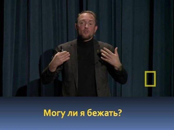 zahvatyvayshaya-istiriya-odnogo-snimka-dikoy-prirody-7