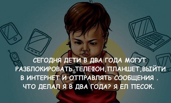 12-youmoristicheskih-zarisovok-o-roditelyah-i-detyah