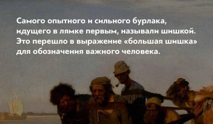 20-faktov-o-proishozhdenii-populyarnih-virazheniy-i-pogovorok