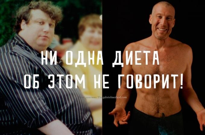 7-pravil-ot-cheloveka-kotoriy-pohudel-na-100-kg-bez-vsyakih-diet