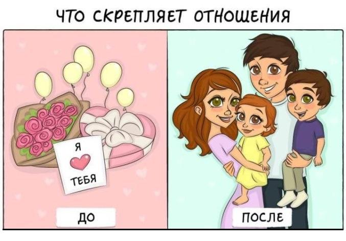 9-trogatelnyh-illyustraciy-o-zhizni-do-i-posle-svadby-6