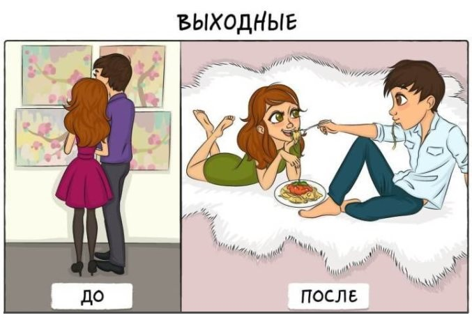 9-trogatelnyh-illyustraciy-o-zhizni-do-i-posle-svadby-9