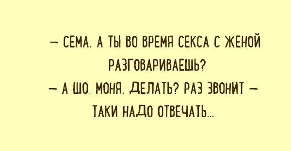 yumor-eto-glavnyy-sekret-krepkogo-i-schastlivogo-braka-1