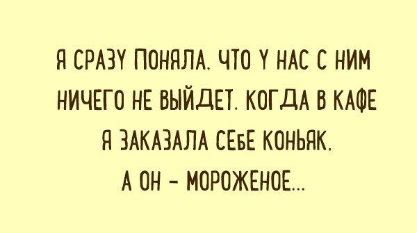 yumor-eto-glavnyy-sekret-krepkogo-i-schastlivogo-braka-2
