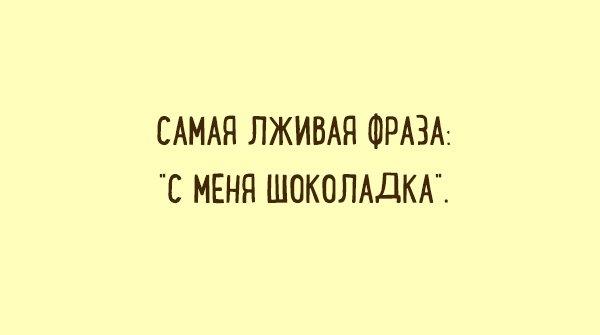yumor-eto-glavnyy-sekret-krepkogo-i-schastlivogo-braka-3