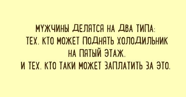 yumor-eto-glavnyy-sekret-krepkogo-i-schastlivogo-braka-4