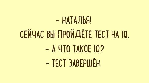 yumor-eto-glavnyy-sekret-krepkogo-i-schastlivogo-braka-5
