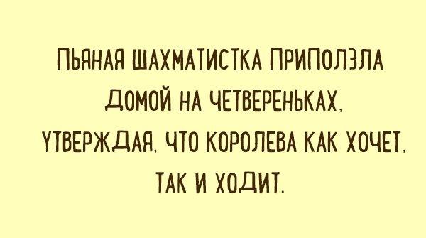 yumor-eto-glavnyy-sekret-krepkogo-i-schastlivogo-braka-6
