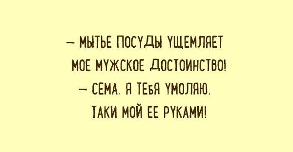 yumor-eto-glavnyy-sekret-krepkogo-i-schastlivogo-braka-7