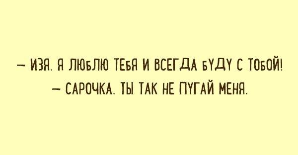 yumor-eto-glavnyy-sekret-krepkogo-i-schastlivogo-braka-8