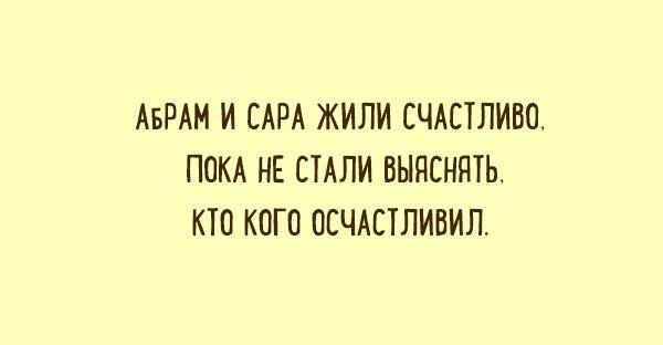 yumor-eto-glavnyy-sekret-krepkogo-i-schastlivogo-braka-9