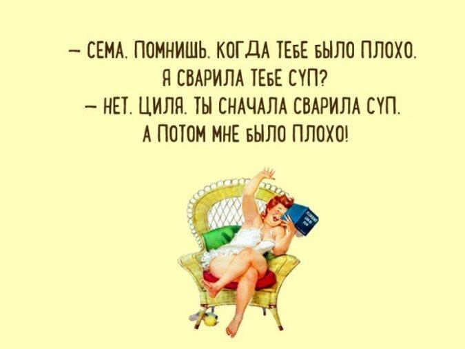 yumor-eto-glavnyy-sekret-krepkogo-i-schastlivogo-braka