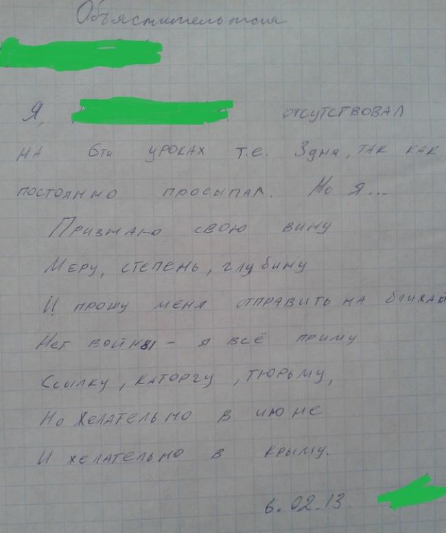 12-obyasnitelnyh-ot-originalov-1