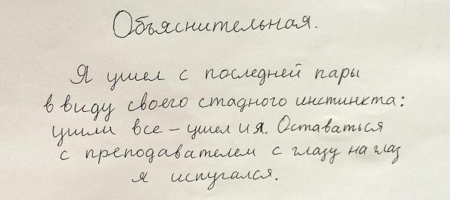 12-obyasnitelnyh-ot-originalov-11