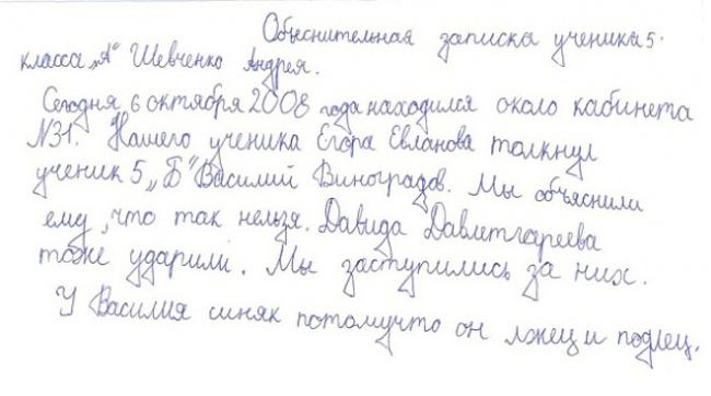12-obyasnitelnyh-ot-originalov-2