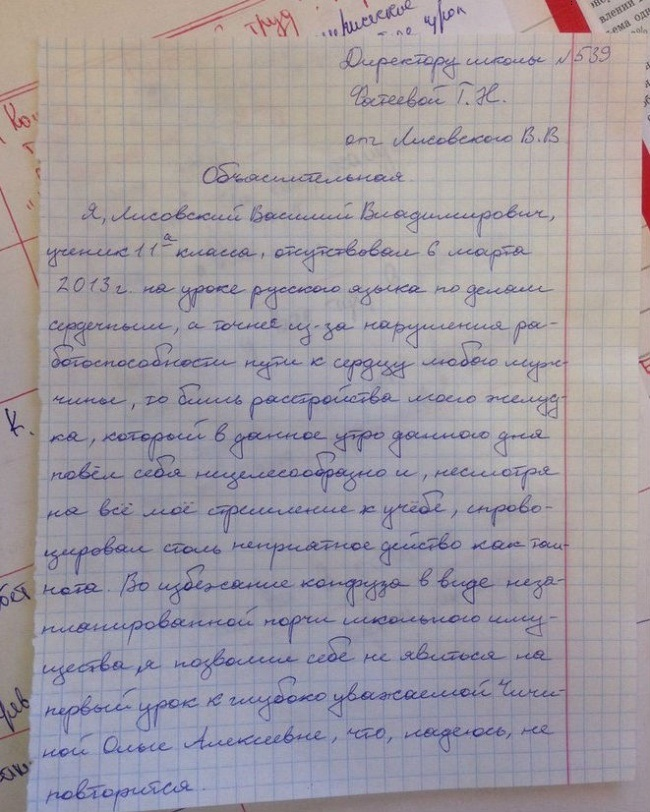 12-obyasnitelnyh-ot-originalov-3