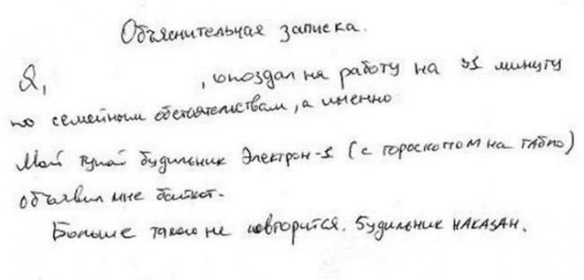 12-obyasnitelnyh-ot-originalov-4