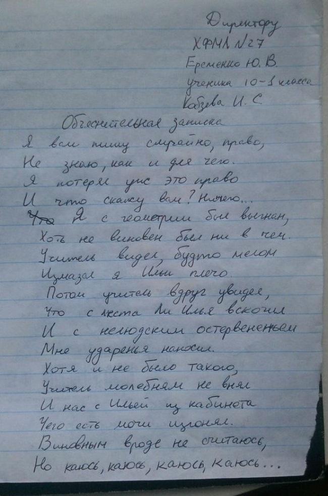 12-obyasnitelnyh-ot-originalov-5