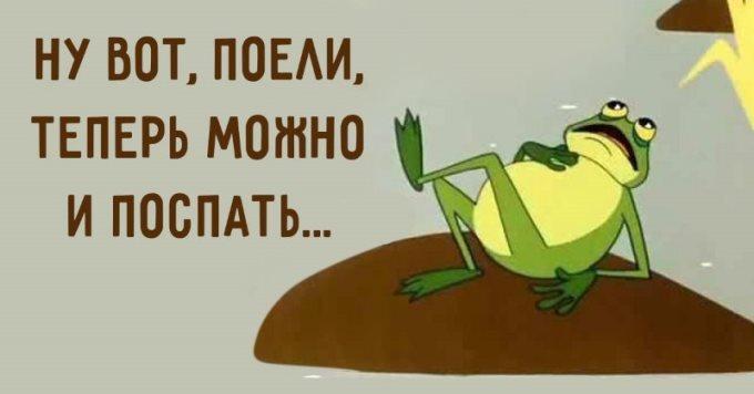 kultovye-citati-iz-sovetskih-multikov-4