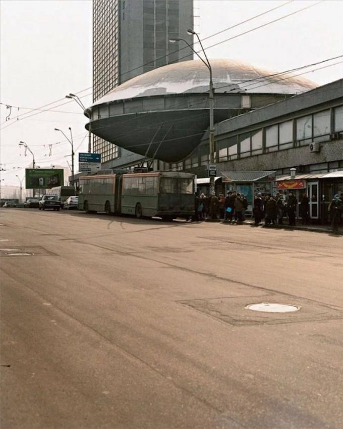 Институт научно-технической и экономической информации в Киеве.