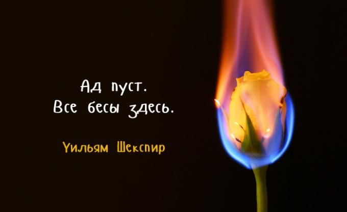 citati-shekspira-2