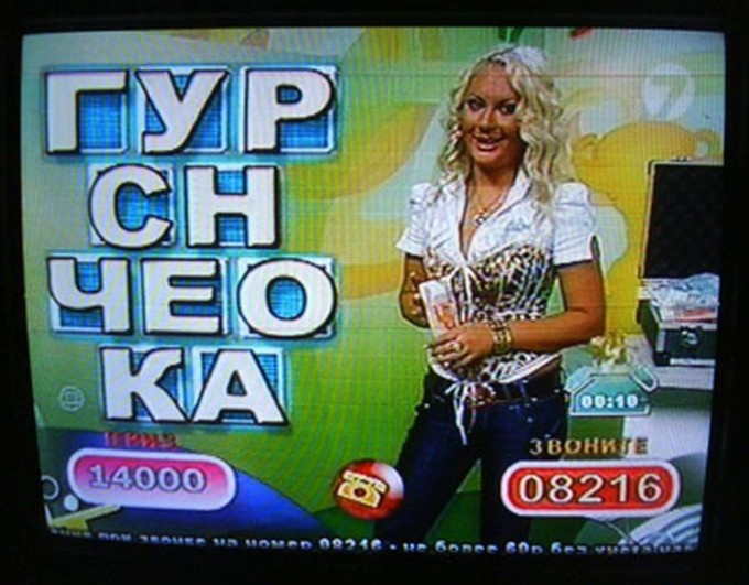 kak-ustroena-rabota-televiktorin-2