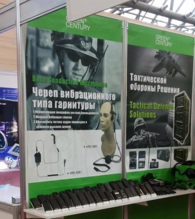 neudachnye-perevody-na-vystavke-rossiysko-kitayskoe-ekspo-4