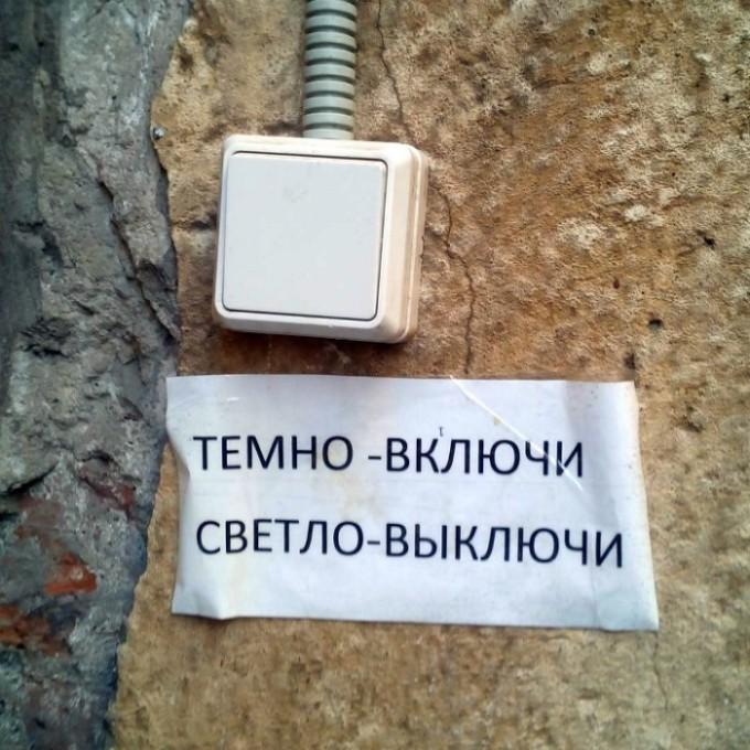 17-umoritelnyh-snimkov-kapitan-ochevidnost-1