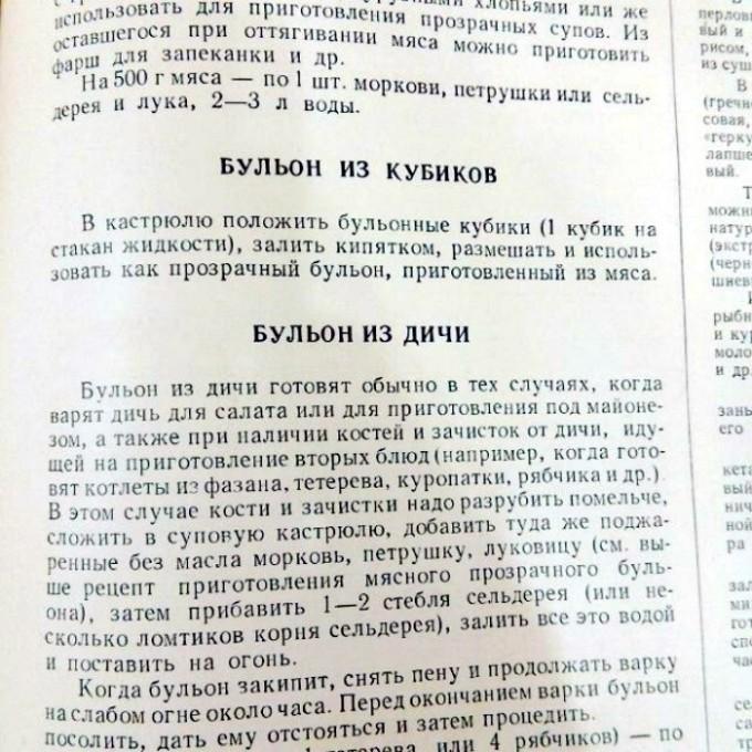17-umoritelnyh-snimkov-kapitan-ochevidnost-13