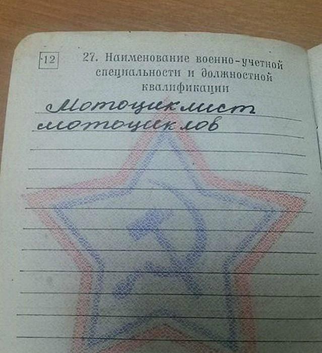 17-umoritelnyh-snimkov-kapitan-ochevidnost-2