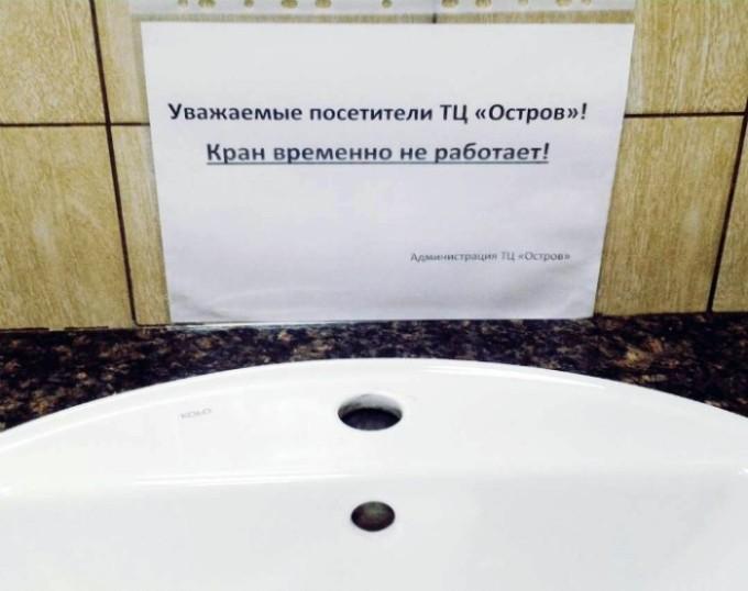 17-umoritelnyh-snimkov-kapitan-ochevidnost-4
