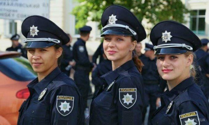 21women-police-ukraine