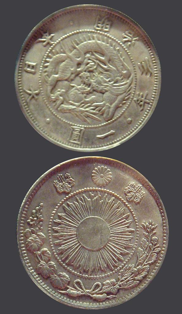 Серебряная иена, Япония, 1870 год