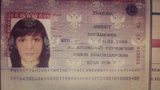 iz-pasporta-slov-ne-vykinesh-1