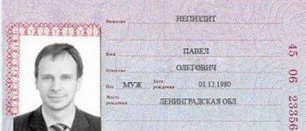 iz-pasporta-slov-ne-vykinesh-11