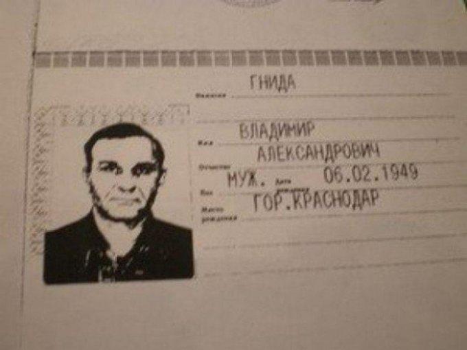 iz-pasporta-slov-ne-vykinesh-2