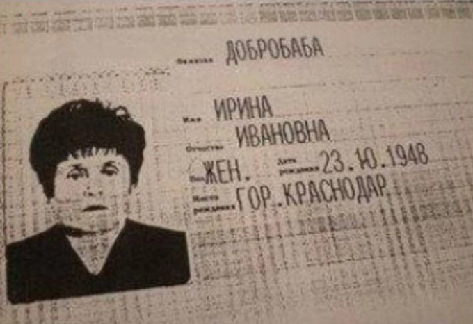 iz-pasporta-slov-ne-vykinesh-4