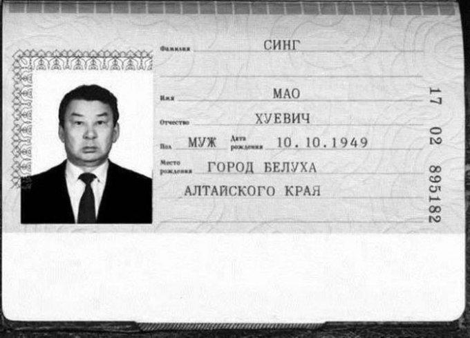 iz-pasporta-slov-ne-vykinesh-6
