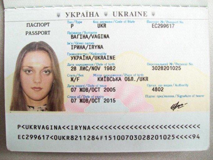 iz-pasporta-slov-ne-vykinesh-7