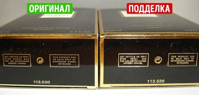 kak-otlichit-nastoyashie-duhi-ot-poddelki-4