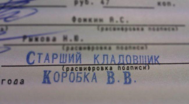 kogda-ludi-deystvitelno-na-svoem-meste-12