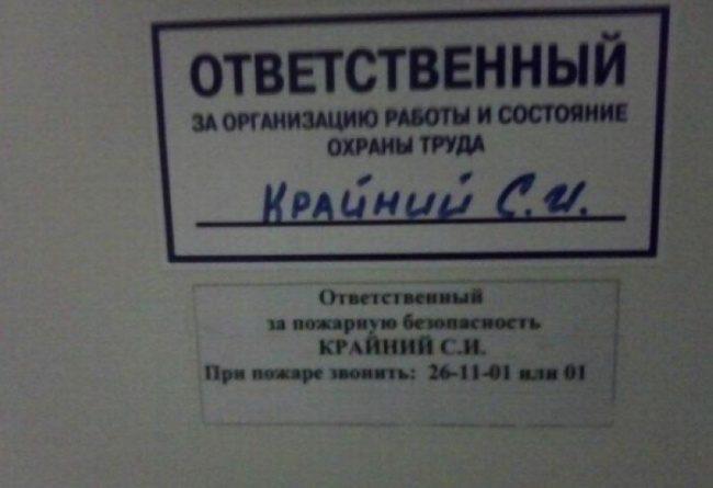 kogda-ludi-deystvitelno-na-svoem-meste-13